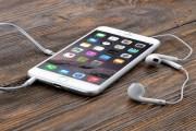 آلية تفعيل ميزة هامة من شأنها إنقاذ حياة مستخدم الهاتف الذكي