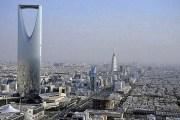 أسماء الموقوفين في السعودية من الأمراء ورجال الأعمال بتهم فساد