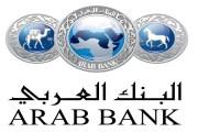 البنك العربي يطلق عرضا خاصاً لعملاء البطاقات الائتمانية