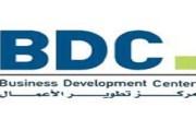 مركز تطوير الأعمال يشارك في 5 مؤتمرات عالمية