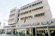 تجارة عمان تدعو القطاع التجاري للتوقف عن العمل ساعة واحدة غدا نصرة للقدس