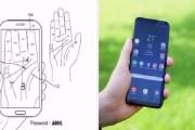 سامسونج تبتكر تقنية جديدة لهواتف جالاكسي المستقبليه