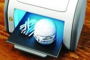 تدشين معهد للطباعة ثلاثية الابعاد في دبي