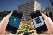 مجاهد: خدمة النقل بالتطبيقات الذكية مكمل للتكسي وليس بديلا عنه