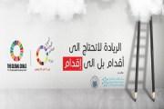 ابو البصل: 45 ألف شاب استفادوا من