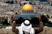 فيسبوكيون يعلنون القدس عاصمة العرب ويدعون لمقاطعة البضائع الأميركية