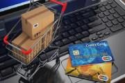 السعودية: التجارة الإلكترونية تخضع لضريبة