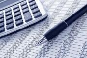 المالية العامة وغياب السياسات المتوازنة!؟