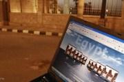 مشكلة عامة تؤثر على الإنترنت بمصر