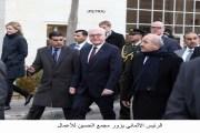 الرئيس الألماني يزور مجمع الحسين للأعمال