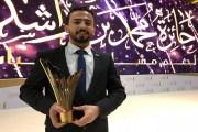 الزغول يحقق انجازا جديدا ...... يحصد جائزة محمد بن راشد عن مبادرة