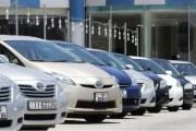 تجار سيارات يحتجون على الضرائب الحكومية الجديدة