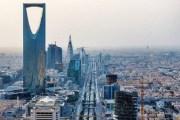 64 مليار دولار للترفيه في السعودية