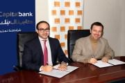 كابيتال بنك يقود مسيرة التحول الرقمي في السوق المصرفية بالتعاون مع اورانج الأردن