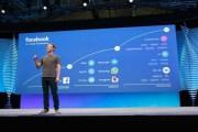 فيسبوك بين عامي 2016 و2017