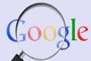 كيف تشاهد ما بحثت عنه في جوجل خلال سنة؟