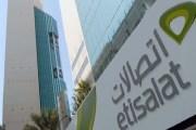 اتصالات الإمارات تخطط لإعادة شراء أسهم بملياري دولار