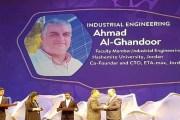 العالم الأردني في الهندسة والطاقة أحمد الغندور في ذمة الله