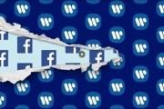 فيسبوك تحصل على ترخيص كبرى شركات الإنتاج الموسيقي