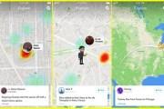 سنابشات تطلق ميزة Map Explore لاستكشاف المحتوى استنادًا للموقع
