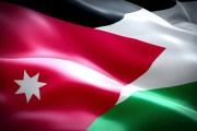 4 مشاريع ريادية أردنية تتفوق في فعاليات عالمية.... حلال شهر شباط