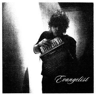 News Added Feb 24, 2015 Previously posted as UNKLE album, The Evangelist is set to be released by Toydrum which is essentially made up of UNKLE members, only excluding James Lavelle. Gavin Clark, who sadly passed away recently, had mention he was working with members of UNKLE on a new project. It was a concept […]