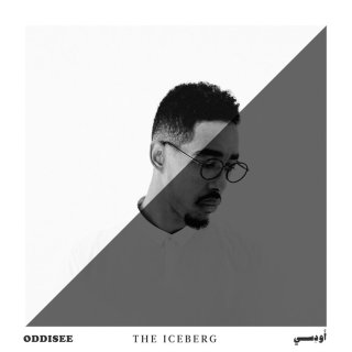 """News Added Jan 13, 2017 """"The Icebeg"""" is a brand new forthcoming studio album from Rapper/Producer Oddisee set to be released on February 24th, 2017 by Mello Music Group. It will serve as his first album release in just under two years, the 11-track project will feature two guest appearances from Toine and Olivier St. […]"""