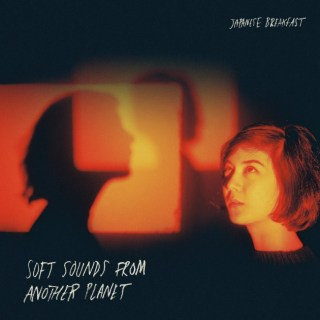 """News Added May 04, 2017 Indie Pop group Japanese Breakfast have announced their sophomore album """"Soft Sounds From Another Planet"""". Their debut, """"Psychopomp"""" came out last year. The album was produced by Craig Hendrix and Jorge Elbrecht. Japanese Breakfast has shared the lead single from the album """"Machinist"""". """"Soft Sounds From Another Planet"""" comes out […]"""