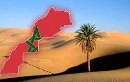 الصحراء المغربية قضية المغاربة
