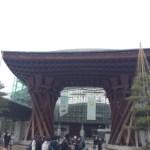 金沢駅は世界で最も美しい駅!?素通りせずに見て欲しい!