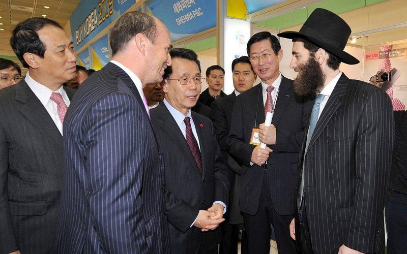 Corée du Sud : Le Beth 'Habad de Séoul, un lieu privilégié également pour de nombreux Coréens