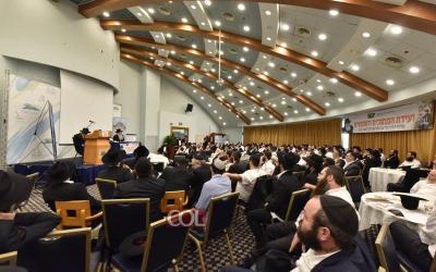 EN IMAGES : Plus de 400 participants à la 30ème Convention des éducateurs et directeurs d'écoles en Israël