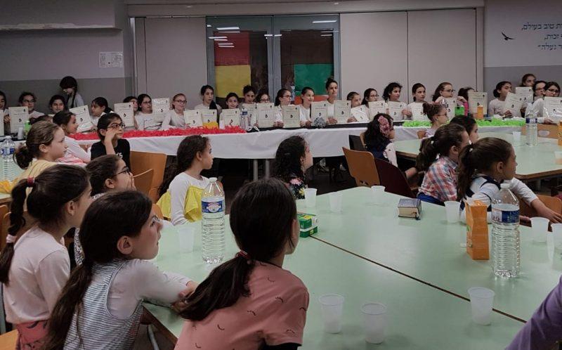 Yerres : Remise des prix de fin d'année aux élèves des classes de CM2 de l'école Beth Rivkah