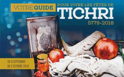 Le guide de Tichri 5779 édité par le Beth Loubavitch
