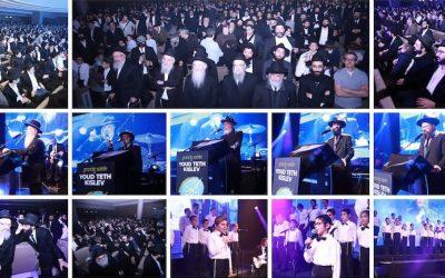 EN IMAGES. Plus de 2000 personnes à la fête de Youd Teth Kislev organisée par le Beth Loubavitch à la Maison de la Mutualité à Paris