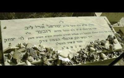 Le sens du nom «Israël Aryé Leib», le frère du Rabbi, par le Rav Menahem Altabé