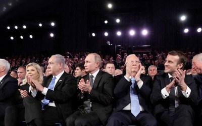 """Forum mondial de l'Holocauste à Jérusalem: """"Et tous les Peuples loueront l'Eternel"""""""