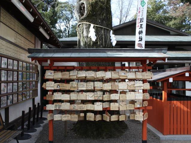 10 imprescindibles en Kyoto