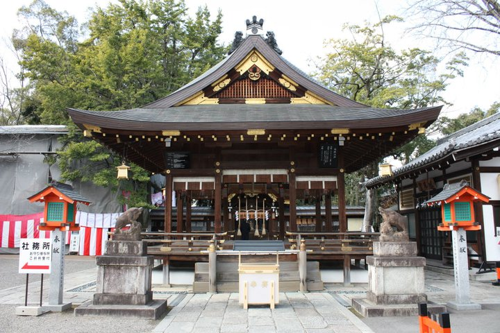 Japón: información útil antes de viajar
