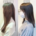 施術例〜髪質改善ハーブで定期メンテナンス