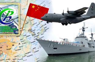 Pharmally, China, C-130, Navy ship