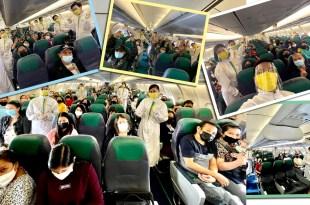 Cebu Pacific Bayanihan flight
