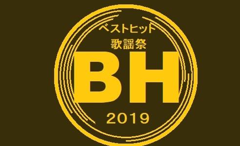 [ベストヒット歌謡祭2019]欅坂46の歌唱曲は?時間/順番やてちの出演も!
