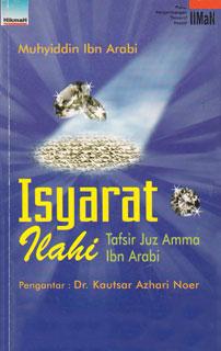 Surah Al-Humazah 104 ~ Tafsir Ibni 'Arabi