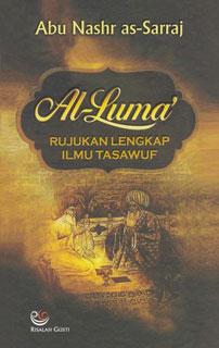 Al-Luma' – Rujukan Lengkap Ilmu Tasawuf – Bab Tentang Dzikir