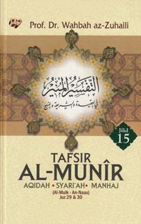 Surah Al-Muddatstsir 74 ~ Tafsir Al-Munir – Az-Zuhaili