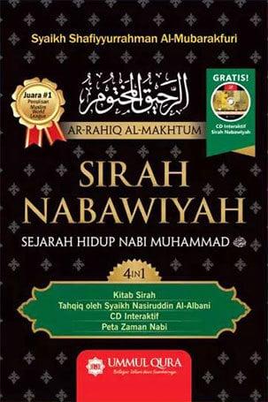 Ar-Rahiq-ul-Makhtum-al-Mubarakfuri-Cover