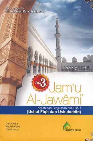0-3 Pengertian Dalil Ijmali – Jam'-ul-Jawami'