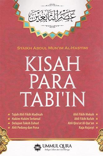 1-1-0 Sa'id Bin Al-Musayyab (Bagian 1) – Kisah Para Tabi'in