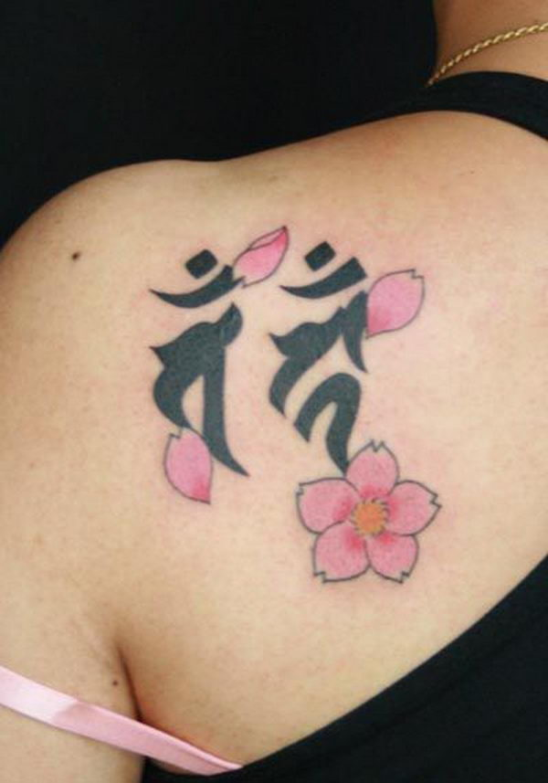 3 Circle Symbol Meaning